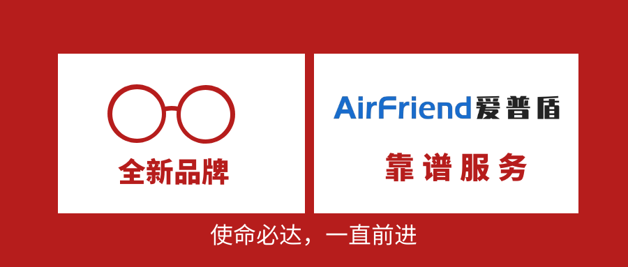 Airfriend宣传.png