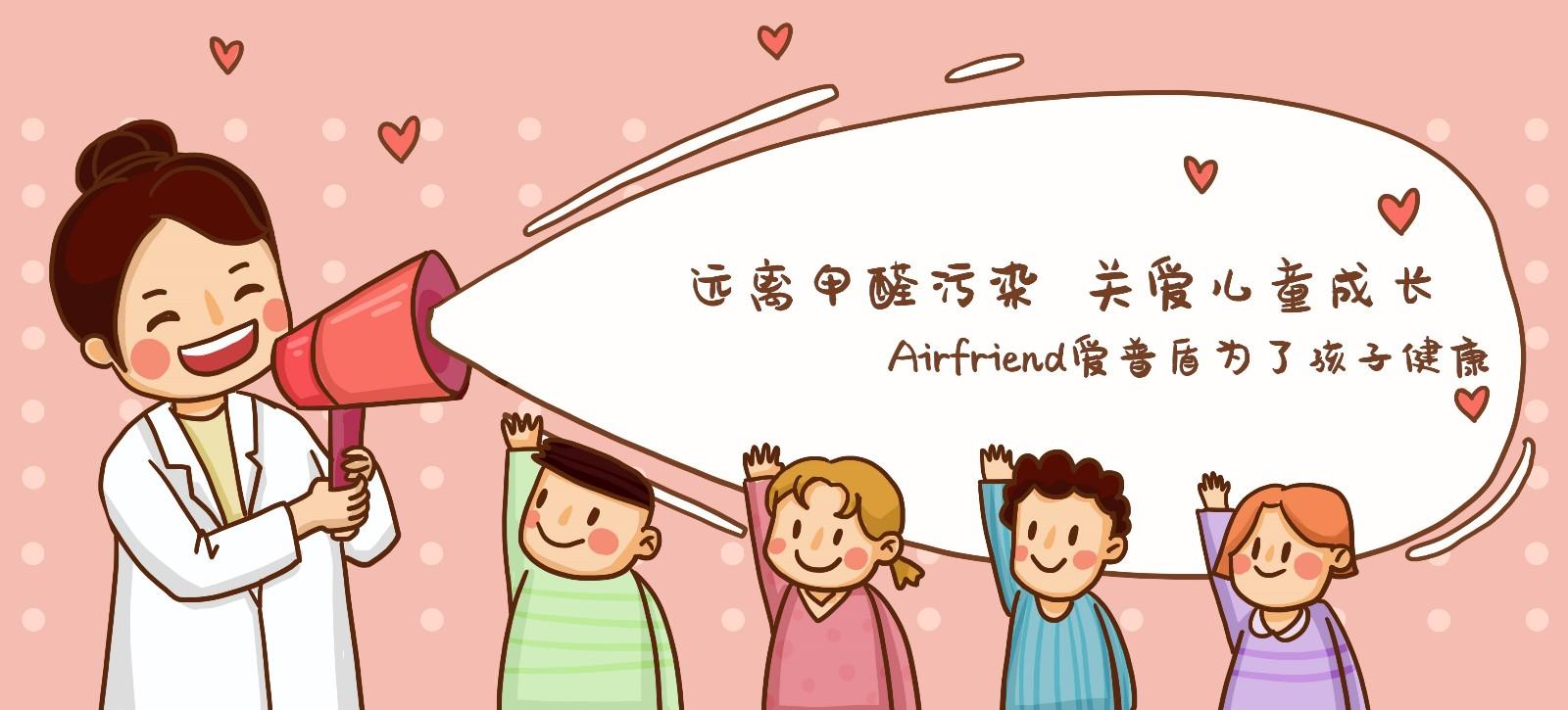 摄图网_400140291_儿童疫苗宣传(企业商用).jpg