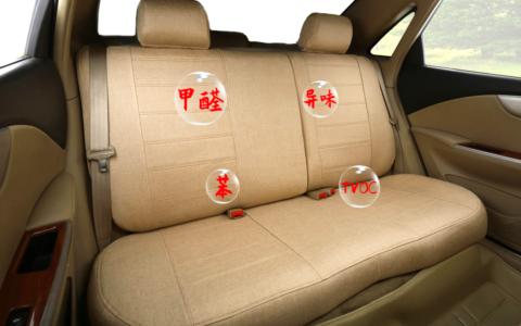对于汽车除甲醛除异味有什么好的有效方法?