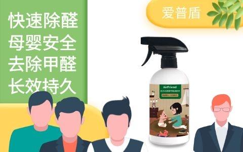 市面上用的甲醛清除剂到底能不能除甲醛?