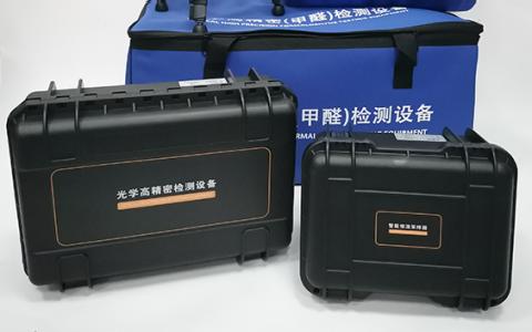 不可调数据的高精度S系列甲醛检测仪正式上市