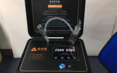 甲醛检测仪器可以调节检测结果,甲醛检测这里面水到底有多深?