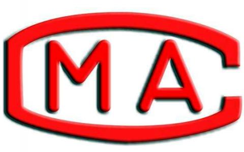 什么是CMA检测?如何挑选一台专业的甲醛检测设备?