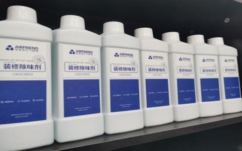 除甲醛代加工药剂的厂家哪家好?如何选择除甲醛药剂厂家?