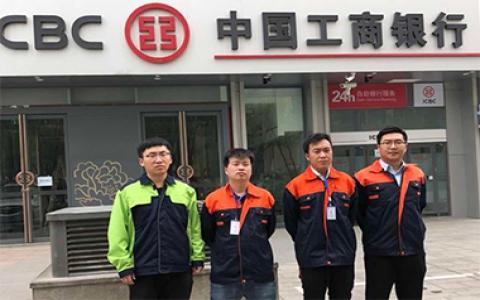 中国工商银行苏州网点空气治理除甲醛案例