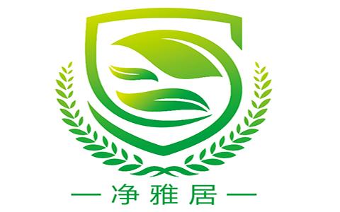南通净雅居环保科技有限公司