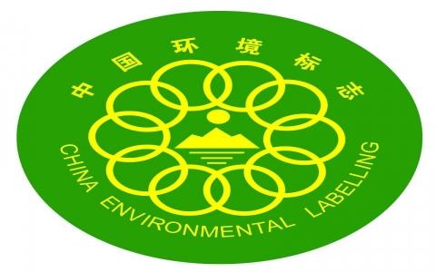 这些年让我们无法辨别真相的环保标志,看看你家的环保材料,标志正确吗?