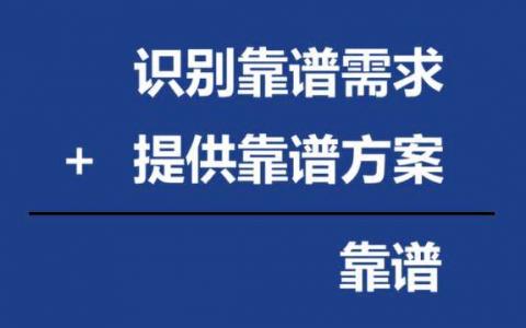 深圳除甲醛公司哪家比较正规靠谱?