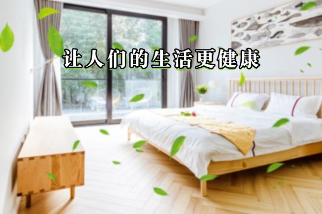 摄图网_500955386_banner_室内清新空气(企业商用)